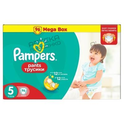 Памперс (pampers) трусики pants junior 12-18 кг. 96 шт.